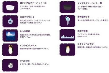 2012y01m13d_165901995.jpg
