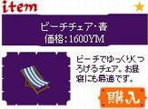 2010y07m19d_101120812.jpg